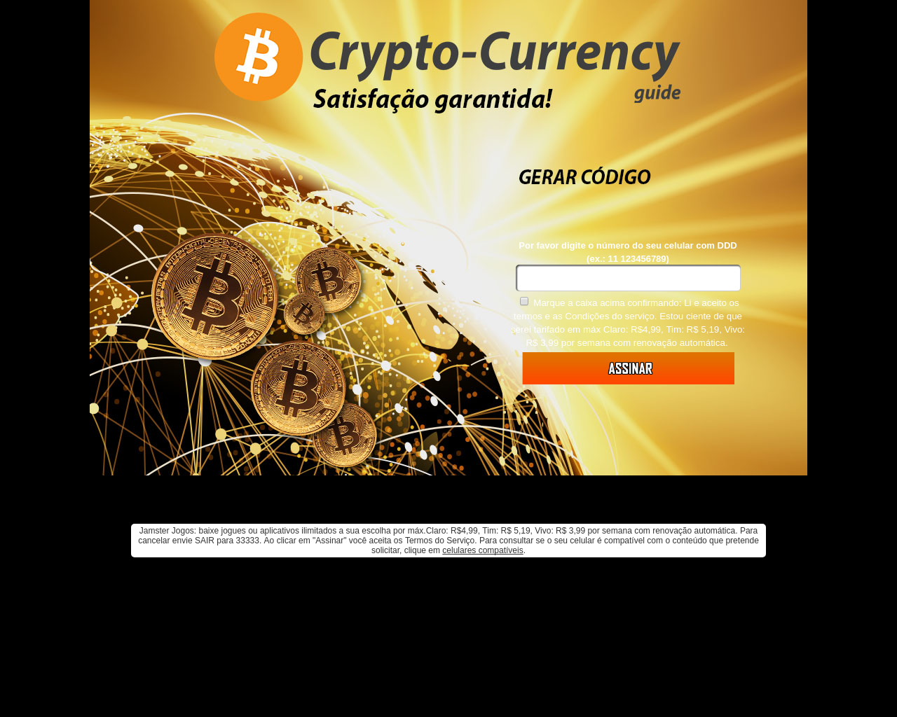 Get Crypto Currency Guide